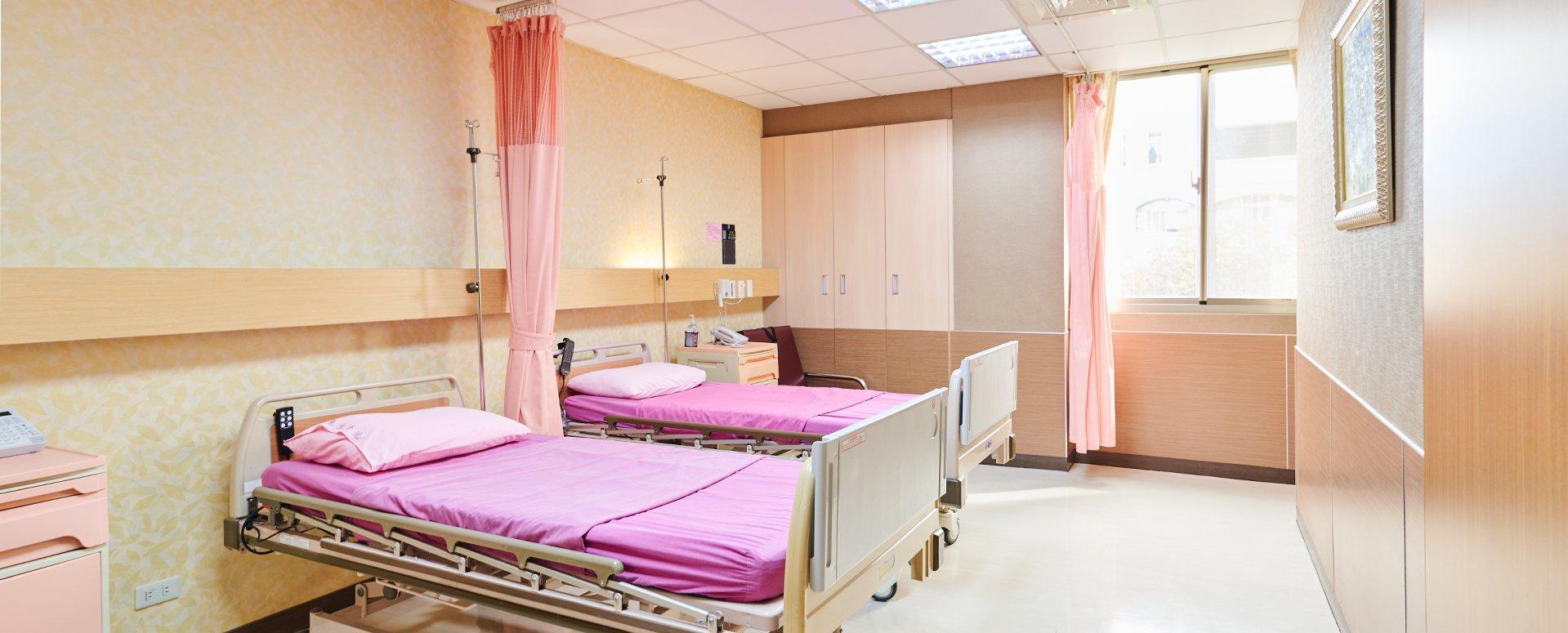 健保雙人房